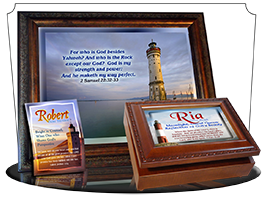 MU-LH35, Music Box with personalized name meaning & Bible verse, , personalized, lighthouse light ria