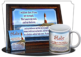 MU-LH36, Music Box with personalized name meaning & Bible verse, , personalized, lighthouse light slade