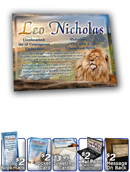 8x10-AN06, personalized 10x12 name meaning print, framed with  name meaning & Bible verse,  Nicholas, lion, bravery courage  This lion is set against heavens of sapphire mist and clouds of wispy white. He looks on with almost unnerving steadfastness, as y