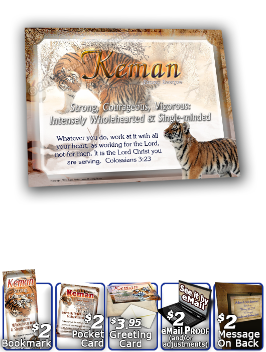 8x10-AN40, personalized 10x12 name meaning print, framed with  name meaning & Bible verse,  tiger keman tigress powerful