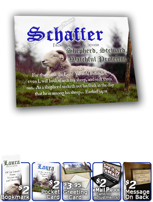 8x10-AN62, personalized 10x12 name meaning print, Shaffer, framed with  name meaning & Bible verse,  sheep ram shepherd flock lamb staff Laura