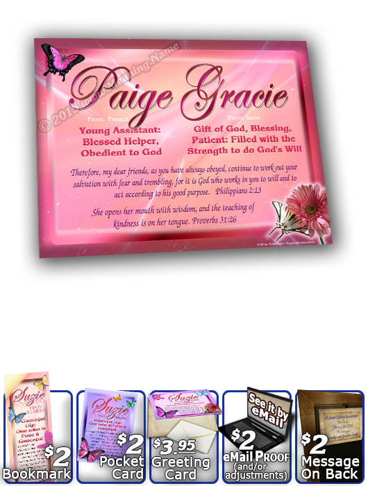 8x10-BF05, personalized 10x12 name meaning print, framed with  name meaning & Bible verse,  butterfly  suzie pink  Purple wings of lace grace the edge of this design, as the butterfly admire your name, and the meaning that lies within. The flower and the