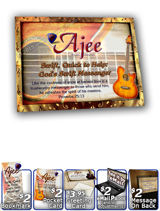 8x10-MU19, personalized 10x12 name meaning print, framed with  name meaning & Bible verse, , personalized, music notes ajee guitar acoustic  This musical WidePlaque design features a beautiful acoustic guitar on its side, and shiny blue text for the name