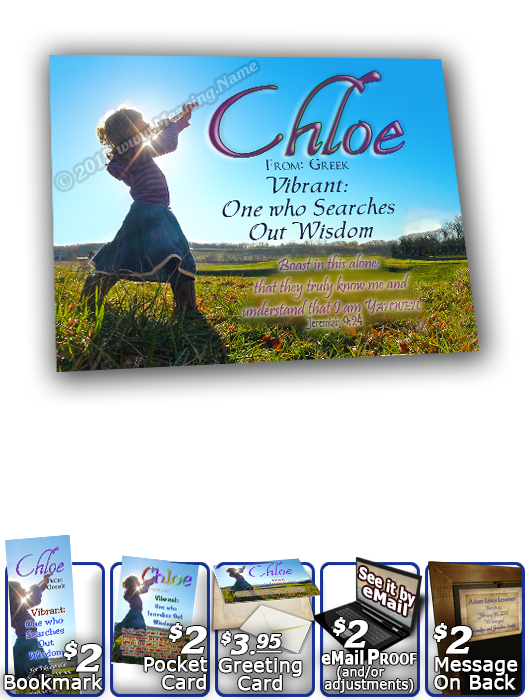 8x10-PP27, personalized 10x12 name meaning print, framed with  name meaning & Bible verse, , personalized, child worship praise Chloe dance music