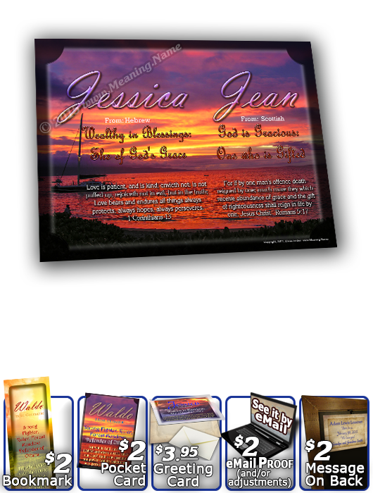 8x10-SS08, personalized 10x12 name meaning print, framed with  name meaning & Bible verse, , personalized, sunset jessica