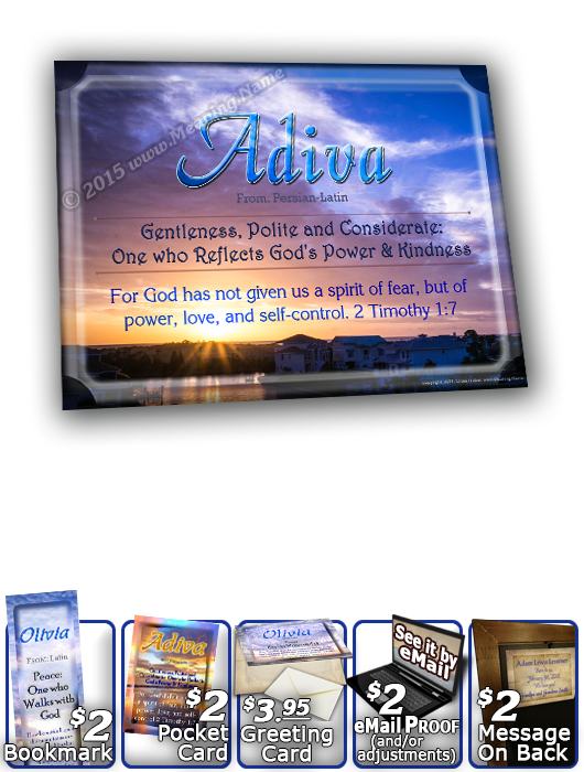 8x10-SS15, personalized 10x12 name meaning print, framed with  name meaning & Bible verse, , personalized, ocean, sunset, olivia