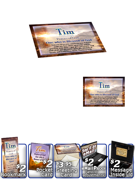 MU-SC23, Music Box with personalized name meaning & Bible verse, , personalized, tim, western, sunset