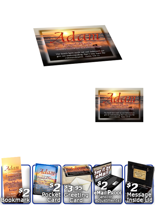 MU-SC32, Music Box with personalized name meaning & Bible verse, , personalized, adam, man clouds sunset