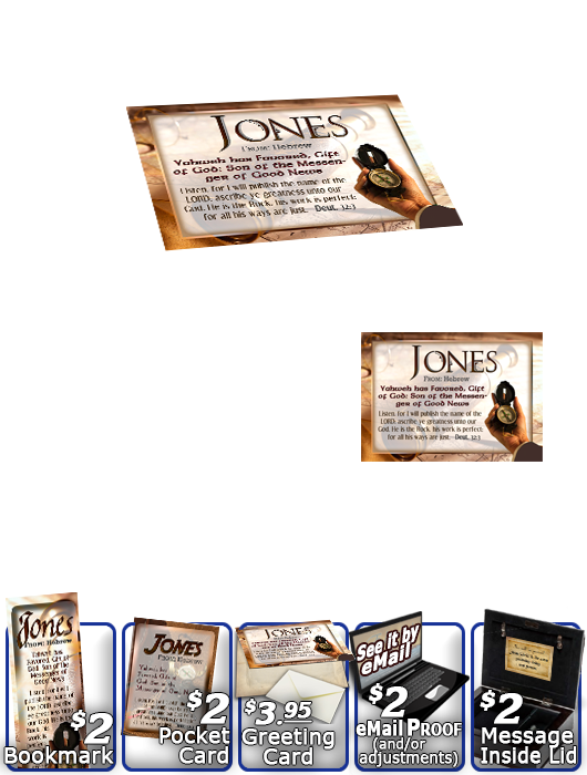MU-SY01, Music Box with personalized name meaning & Bible verse, , personalized, jones compass telescope adventure