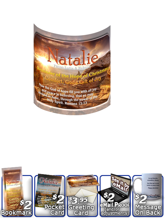 MU-SC22, Coffee Mug with Name Meaning and  Bible Verse, personalized, western natalie, sunset