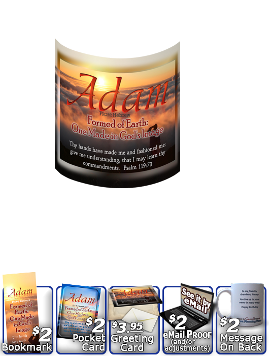 MU-SC32, Coffee Mug with Name Meaning and  Bible Verse, personalized, adam, man clouds sunset