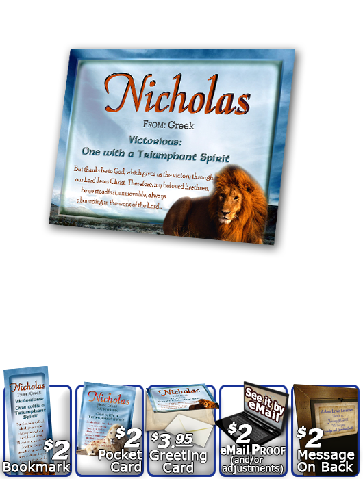 PL-AN06, Name Meaning Print,  Framed, Bible Verse nicholas, lion, bravery courage