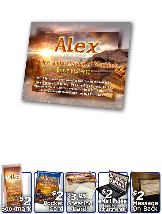 PL-SC21, Name Meaning Print,  Framed, Bible Verse, personalized, western alex, sunset
