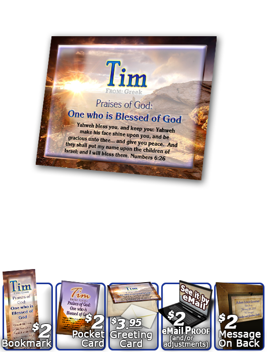 PL-SC23, Name Meaning Print,  Framed, Bible Verse, personalized, tim, western, sunset