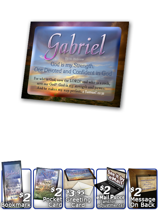 PL-SS09, Name Meaning Print,  Framed, Bible Verse, personalized, gabriel sunset