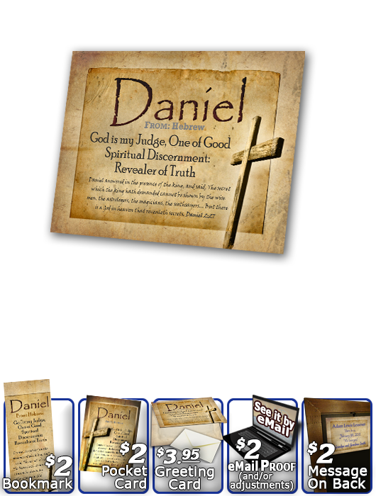 PL-SY42, Name Meaning Print,  Framed, Bible Verse, personalized, old rugged cross parchment daniel Jesus Yeshua