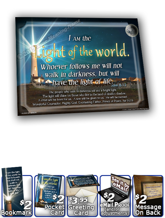 SG-8x10-LH16, Large 10x12 Plaque with Custom Bible Verse, personalized, lighthouse light shine, Proverbs 3:5-6
