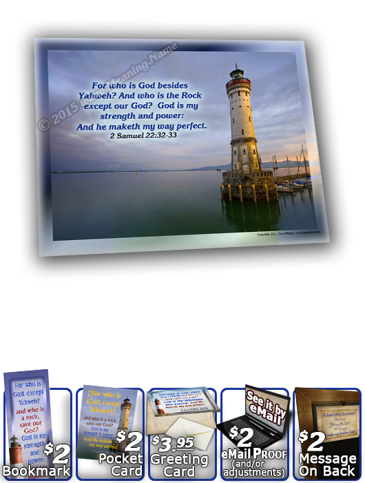 SG-8x10-LH35, Large 10x12 Plaque with Custom Bible Verse, personalized, lighthouse light, John 8:12, Isaiah 9:2,6