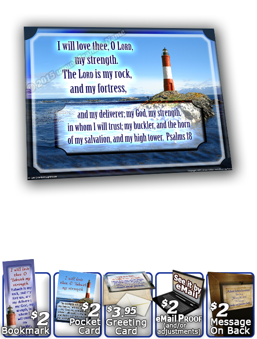 SG-8x10-LH36, Large 10x12 Plaque with Custom Bible Verse, personalized, lighthouse light, 2 Samuel 22:32-33