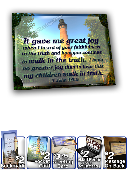 SG-8x10-LH38, Large 10x12 Plaque with Custom Bible Verse, personalized, lighthouse light, 3 John 1:3-5