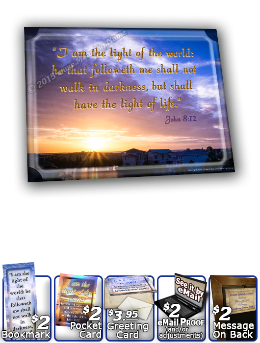 SG-8x10-SS15, Large 10x12 Plaque with Custom Bible Verse, personalized, ocean, sunset