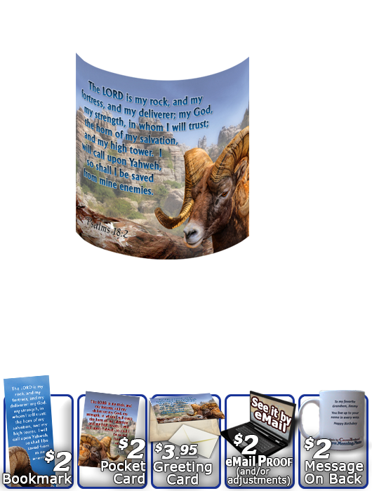 SG-MU-AN10, Coffee Mug with Custom Bible Verse  ram canyon, rocks diligence, Psalm 18:1