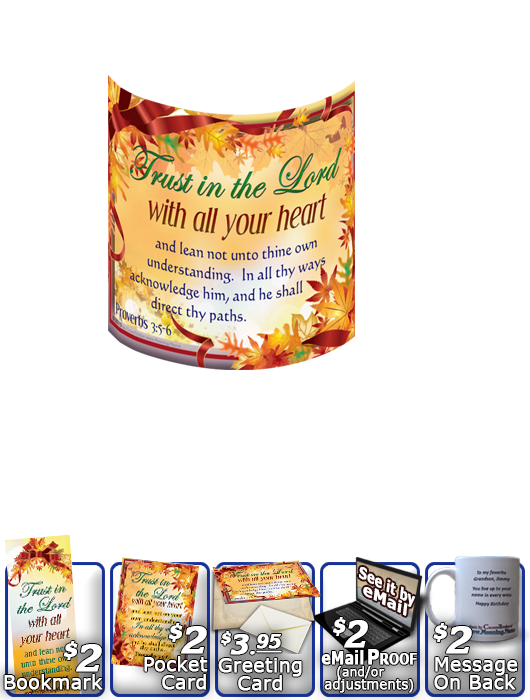 SG-MU-LE10, Coffee Mug with Custom Bible Verse, personalized, tree leaves leaf autumn fall, Proverbs 3:5-6