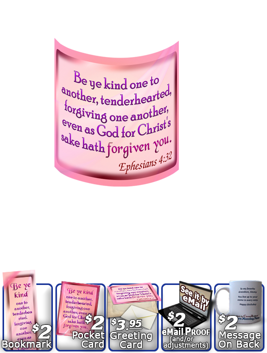 SG-MU-SM07, Coffee Mug with Custom Bible Verse, personalized, baby name purple pink  simple basic, Ephesians 4:32
