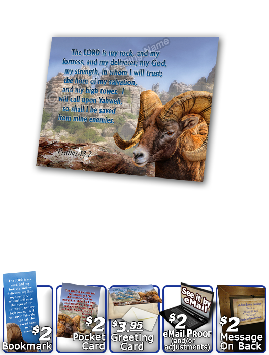 SG-PL-AN10, Custom Scripture Plaque,  Framed, Bible Verse  ram canyon, rocks diligence, Psalm 18:1