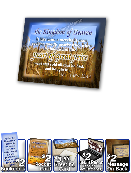 SG-PL-GR01, Custom Scripture Plaque,  Framed, Bible Verse, personalized,  grain field harvest, Matthew 13:44.