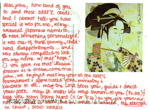 Postcard Testimonial about the meaning of the name Sono